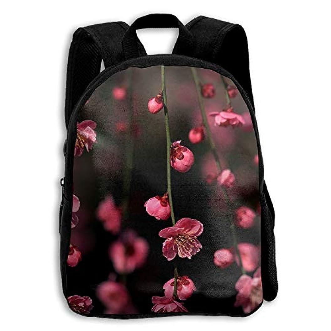 学者引き出す飢えキッズ バックパック 子供用 リュックサック 桜の花 ショルダー デイパック アウトドア 男の子 女の子 通学 旅行 遠足