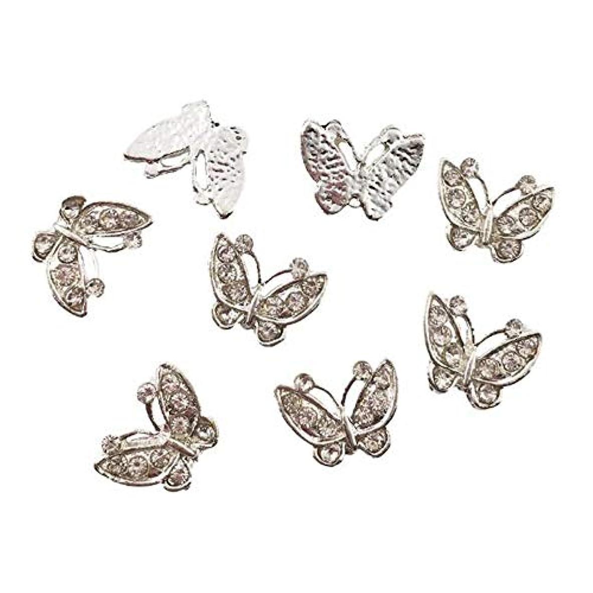 フィルタ歯科医アクセスできない10個入りの3D合金ネイルアートグリッターラインストーンの装飾のための爪ステッカー蝶ネイルジェルツール用品アクセサリー