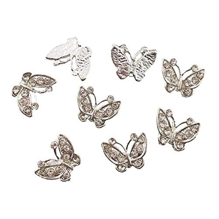 練習めったに局10個入りの3D合金ネイルアートグリッターラインストーンの装飾のための爪ステッカー蝶ネイルジェルツール用品アクセサリー