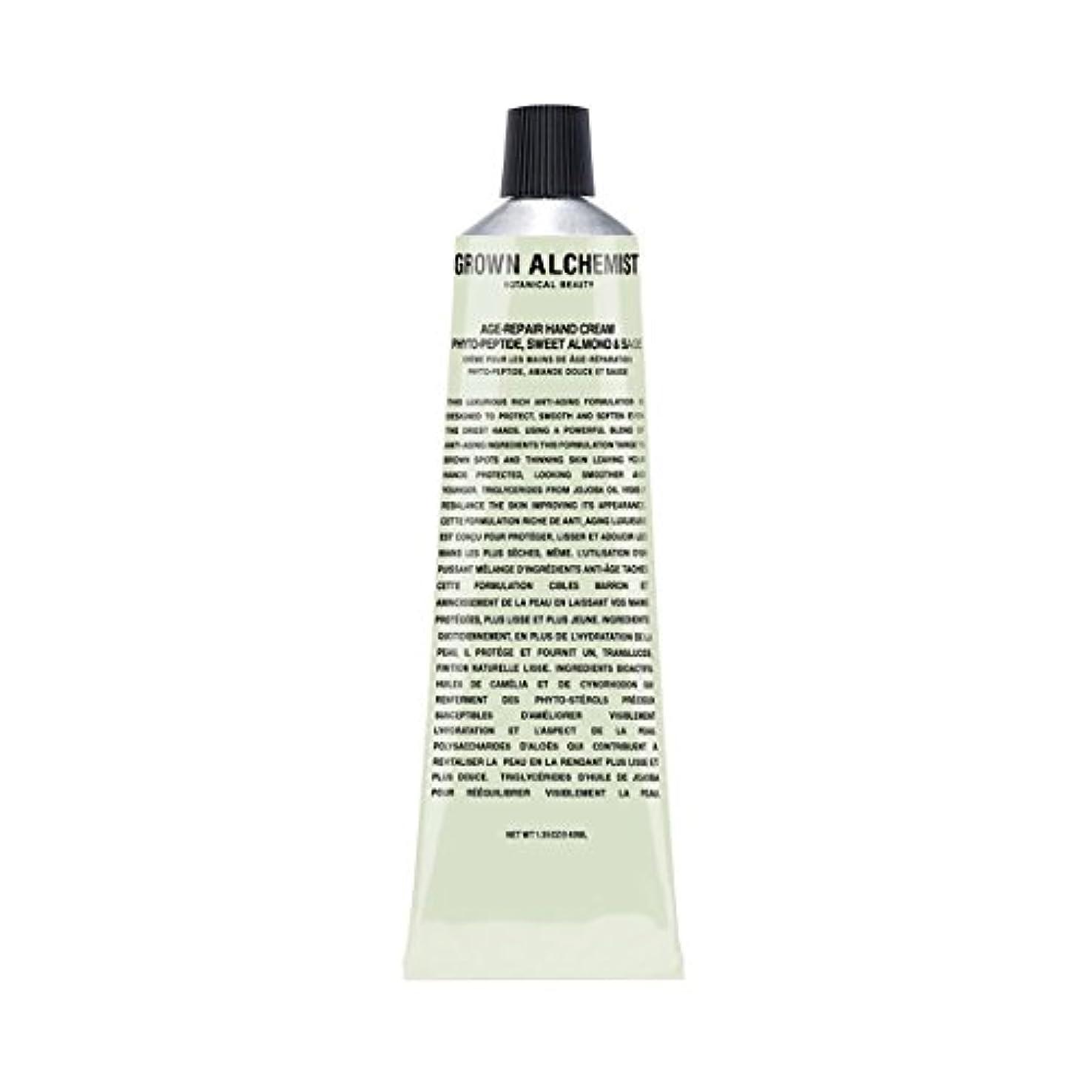 言い聞かせる寮半球Grown Alchemist Age-Repair Hand Cream - Phyto-Peptide, Sweet Almond & Sage 40ml/1.35oz並行輸入品