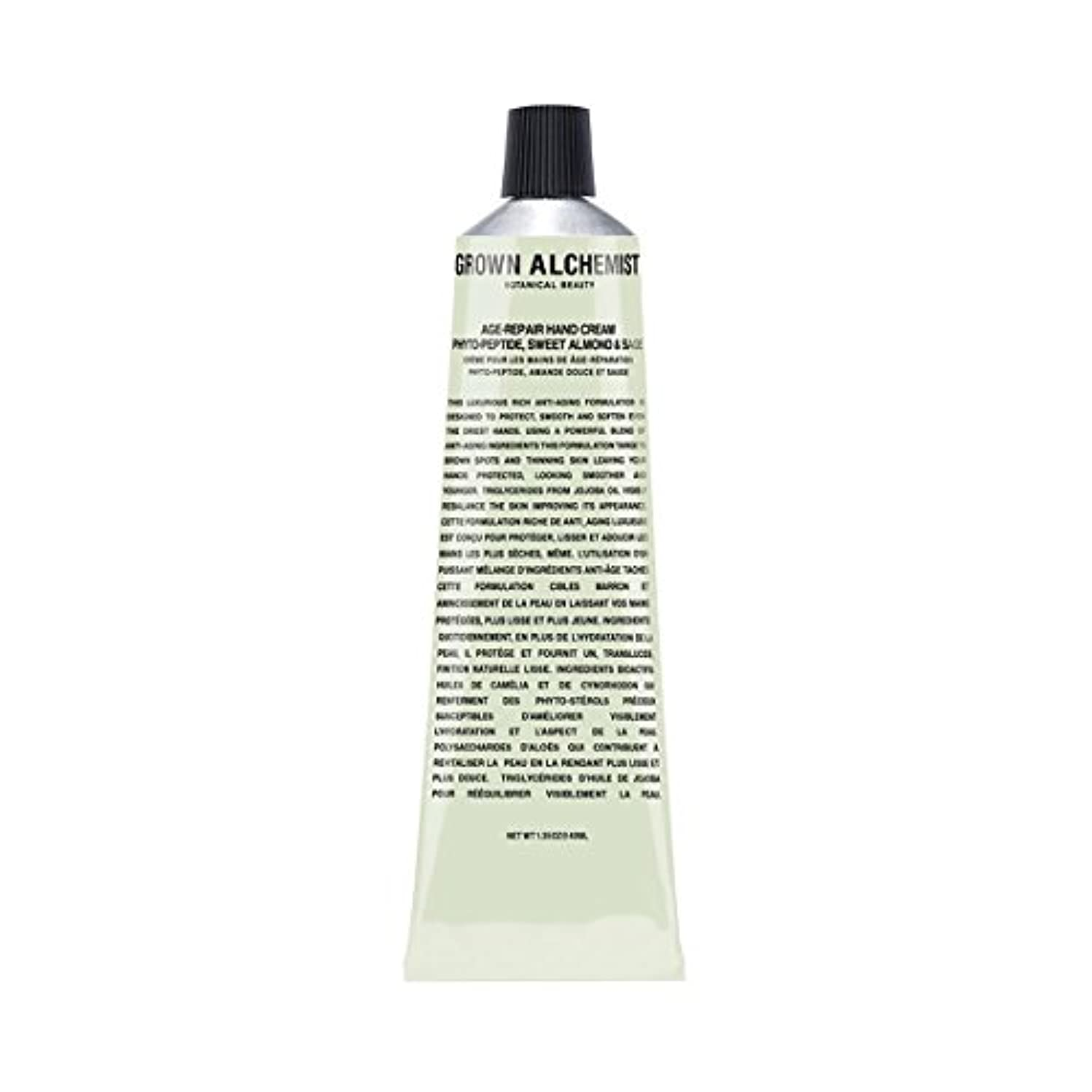 受信精査するアクセスGrown Alchemist Age-Repair Hand Cream - Phyto-Peptide, Sweet Almond & Sage 40ml/1.35oz並行輸入品