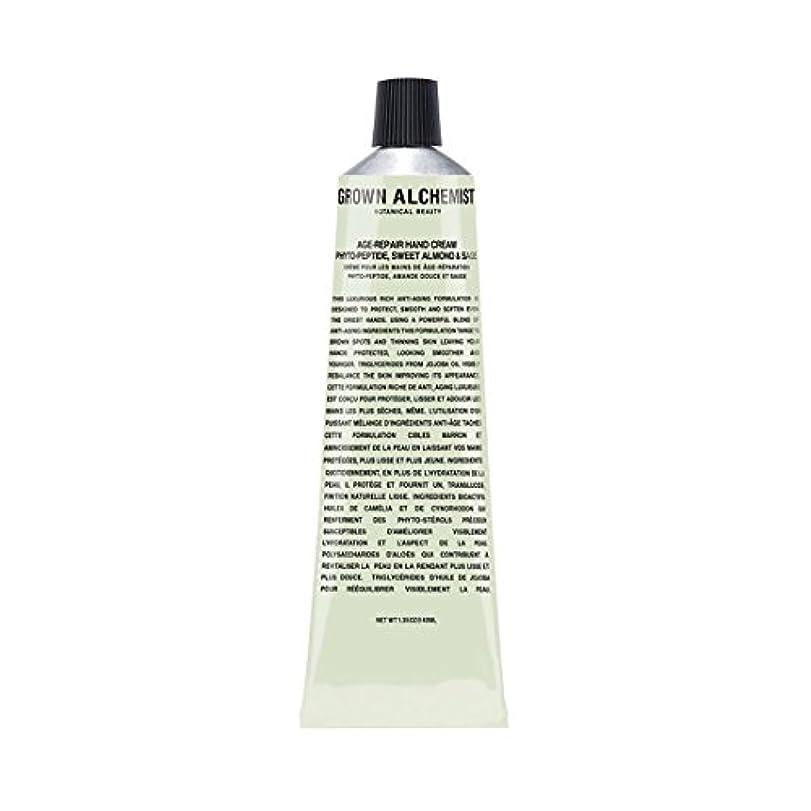 波紋小さなごちそうGrown Alchemist Age-Repair Hand Cream - Phyto-Peptide, Sweet Almond & Sage 40ml/1.35oz並行輸入品