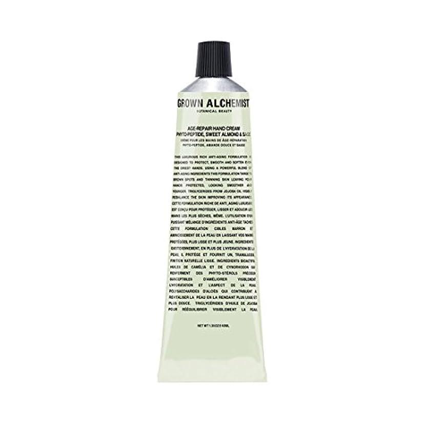 敵意評価する苦行Grown Alchemist Age-Repair Hand Cream - Phyto-Peptide, Sweet Almond & Sage 40ml/1.35oz並行輸入品