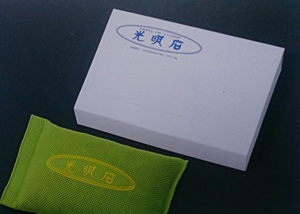 検証踏み台連想【天然鉱石浴用剤「光明石」(飲料水用天然鉱石付き)】