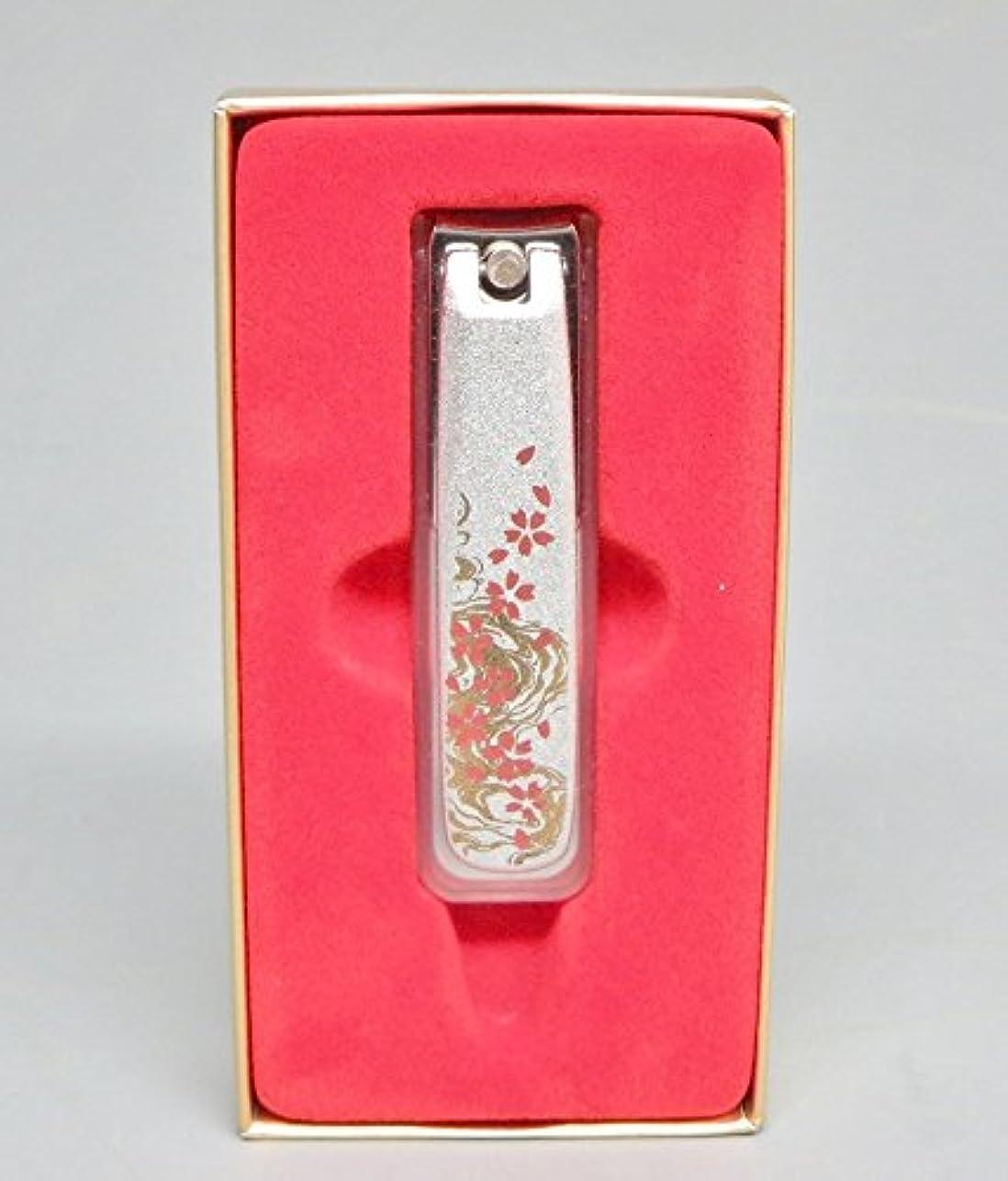 目的キャプチャー透けて見える高級 加賀蒔絵 爪きり  日本製 岐阜県関産 銀 桜流水