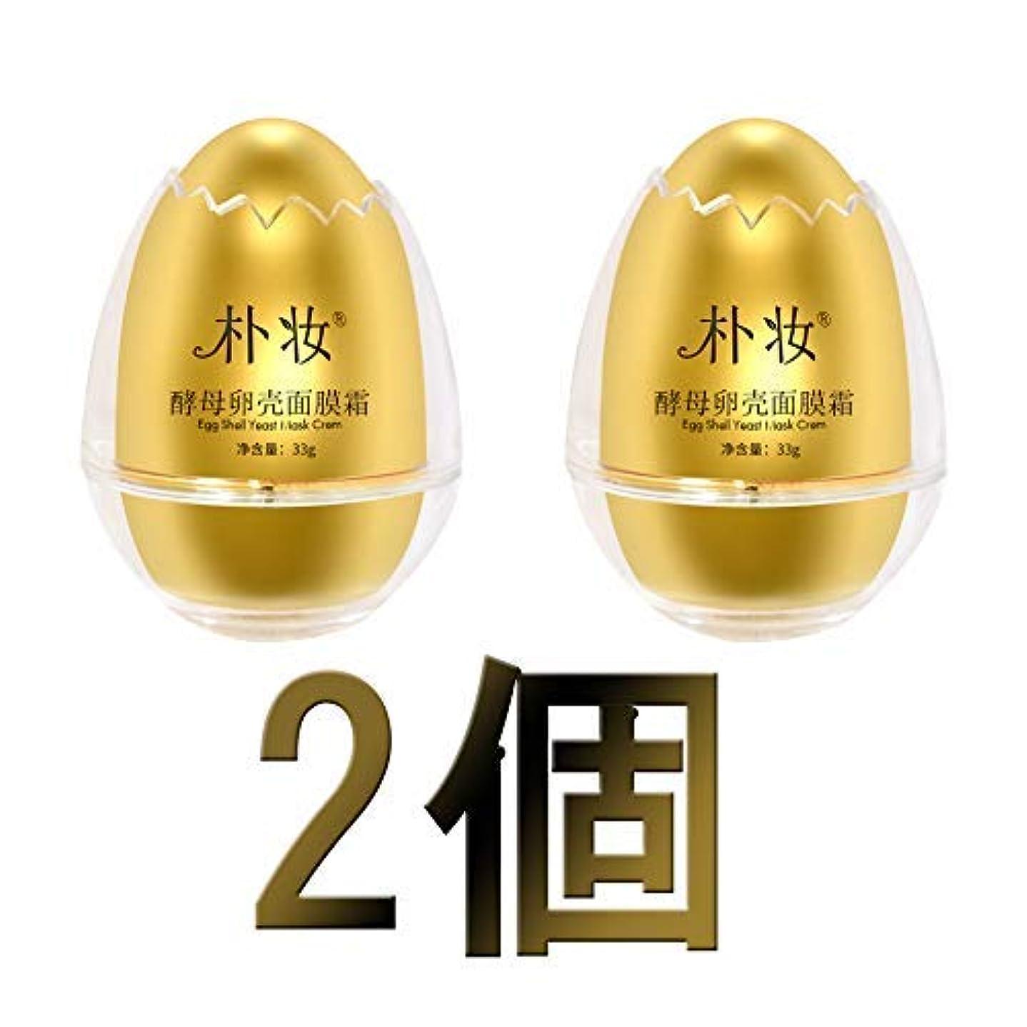 苦しみ完全に乾く賢い朴妆たんたんパックx2個 酵母卵殻マスククリーム33g しっとりと た肌,シュリンクポア,しわ耐性,肌を引っ張る、