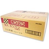 ★運賃お徳★三立製菓缶入りカンパン100g×12缶×2