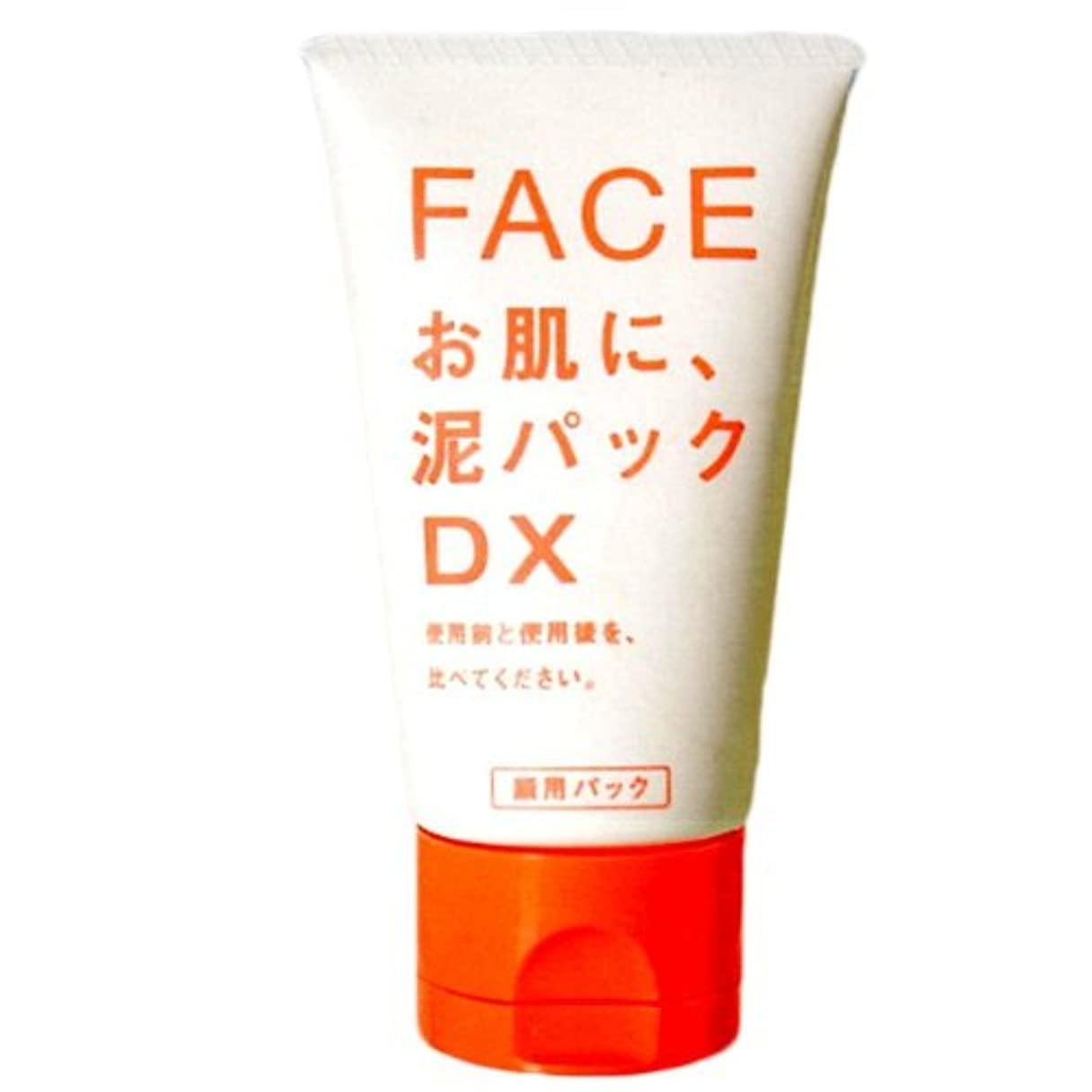 深める荷物一回FACE お肌に、泥パック DX