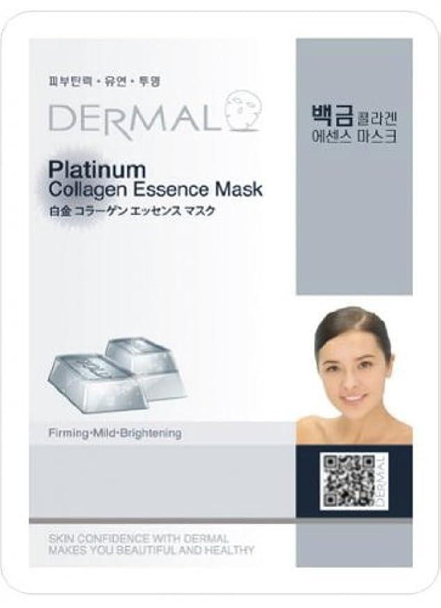 変化する銛セージダーマル(Dermal) フェイス パック マスク 白金 10枚セット
