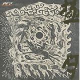 極月-KIWAMARI ZUKI-(初回限定盤) (CCCD)