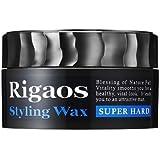 リガオス スタイリングワックス スーパーハード 80g 【6点セット】