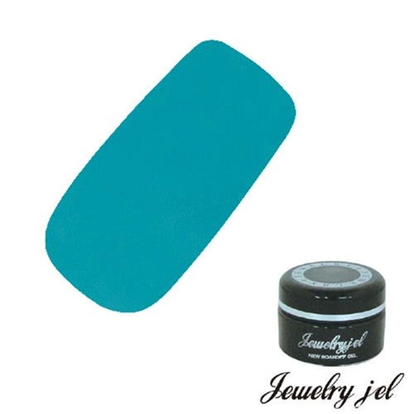 ジュエリージェル ジェルネイル カラージェル SG210 3.5g エメラルドブルー パール入り UV/LED対応  ソークオフジェル カクテルシャーベット