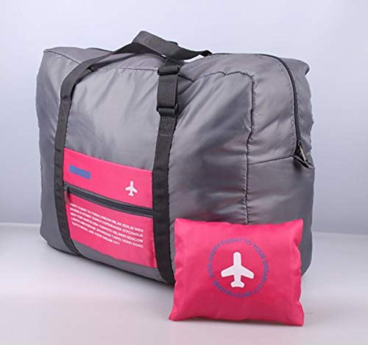 描写関与するフィードオンSfHx 化粧バッグ、ポータブル旅行化粧品バッグ化粧ケース、防水オーガナイザー、トイレタリー化粧品バッグ、男性と女性 (Color : Rose Red)
