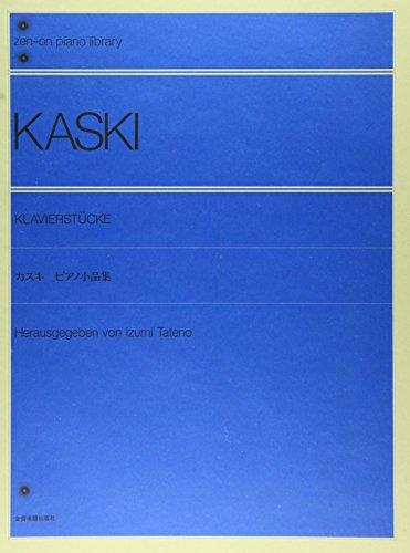 カスキ ピアノ小品集の詳細を見る