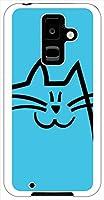 ohama F-04F ビジネススマートフォン ハードケース ca932-2 キャット 猫 ネコ スマホ ケース スマートフォン カバー カスタム ジャケット docomo
