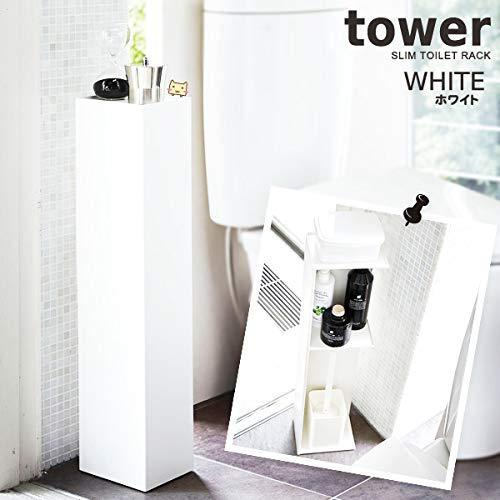 スリムトイレラック ホワイト