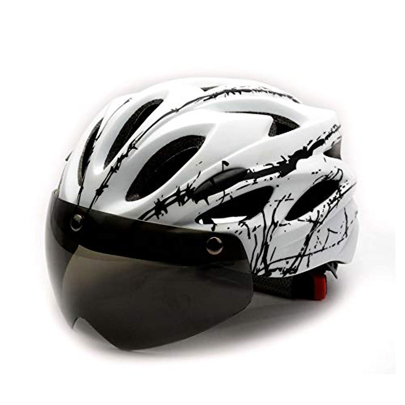 マッサージ強い天才自転車用ヘルメット リムーバブルシールドバイザー付き自転車用ヘルメット(ブラック) 男性と女性のためのロード&マウンテン