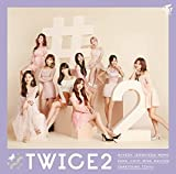 LIKEY -Japanese ver.-♪TWICEのCDジャケット