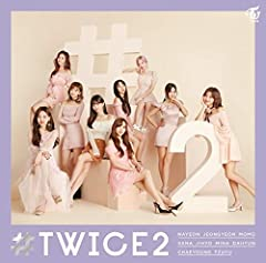 TWICE「Dance The Night Away -Japanese ver.-」のジャケット画像