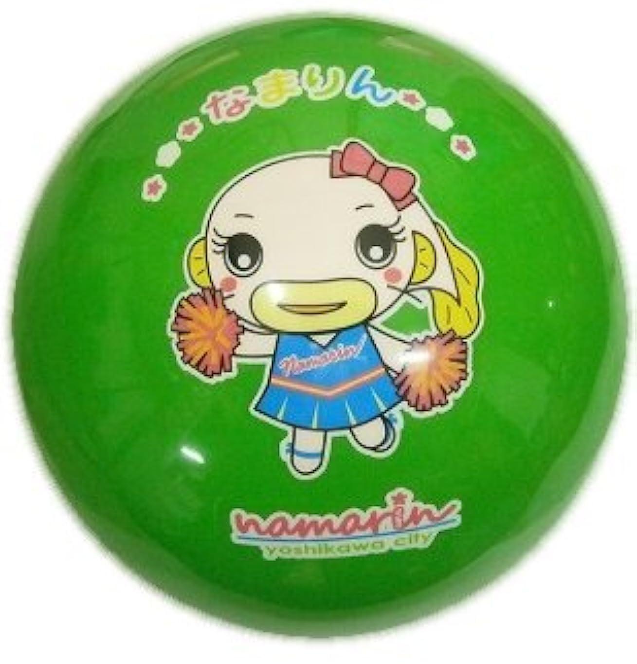 音楽家ベンチ編集者【マイカラーボール】 (6インチ/直径15㎝) ご当地キャラクターカラーボール なまりん 1個セット (黄緑)