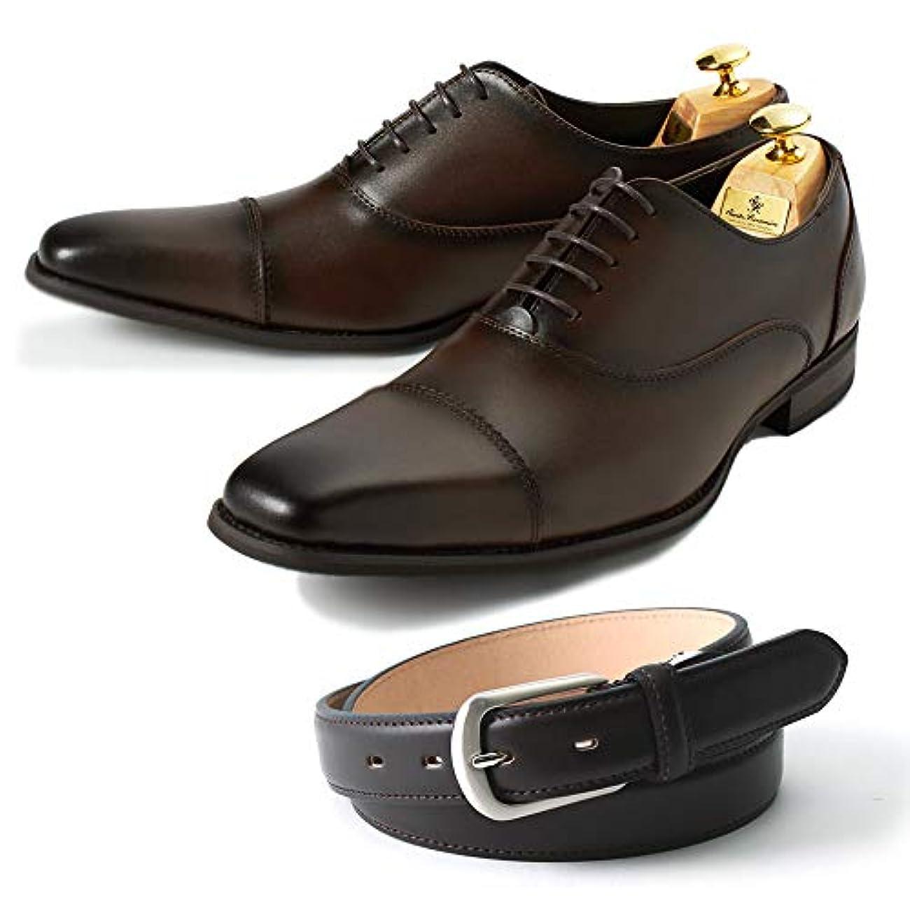 舞い上がる北米統計的日本製 本革 ビジネスシューズ+ベルト 2点セット革靴 ブラック
