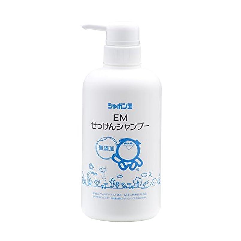 シャボン玉EMせっけんシャンプー(520ml)