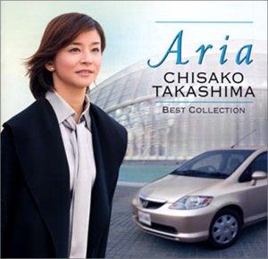 ARIA~高嶋ちさ子ベスト・コレクション~の詳細を見る
