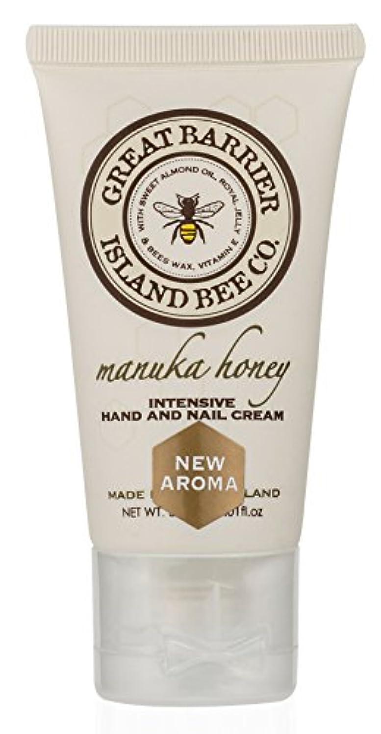 粘り強い栄養かんがいGBI(グレートバリアアイランドビー) マヌカハニー ハンド&ネイルクリーム 30ml