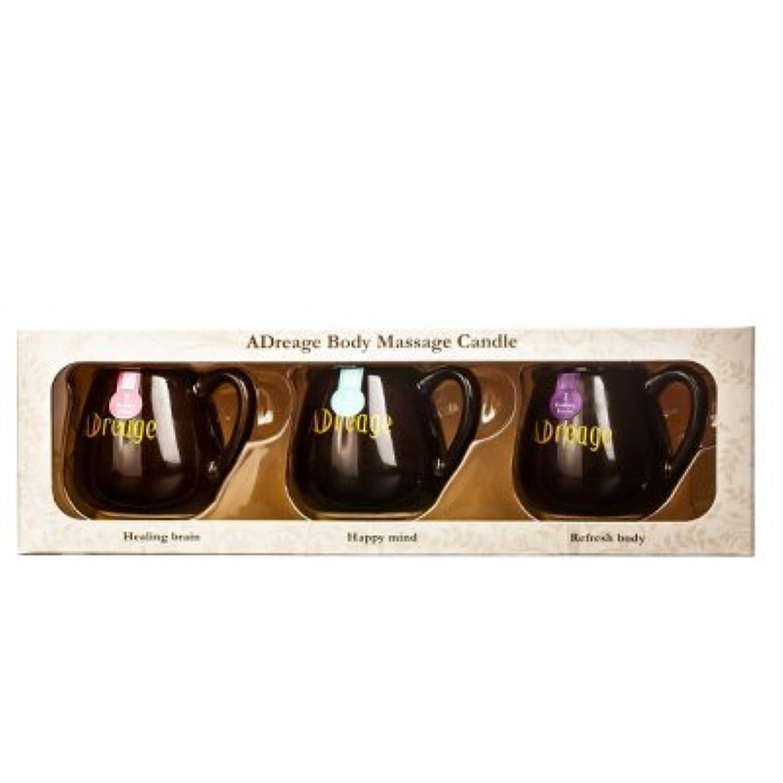 SAKURA LOVE Aroma Candle【アドレアージュ キャンドルミニセット】サクララブ アロマキャンドル◆キャンドル型ボディトリートメントオイル◆ボディマッサージキャンドル