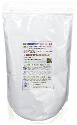 ほたて貝殻焼成パウダー02 詰め替え用 1kg