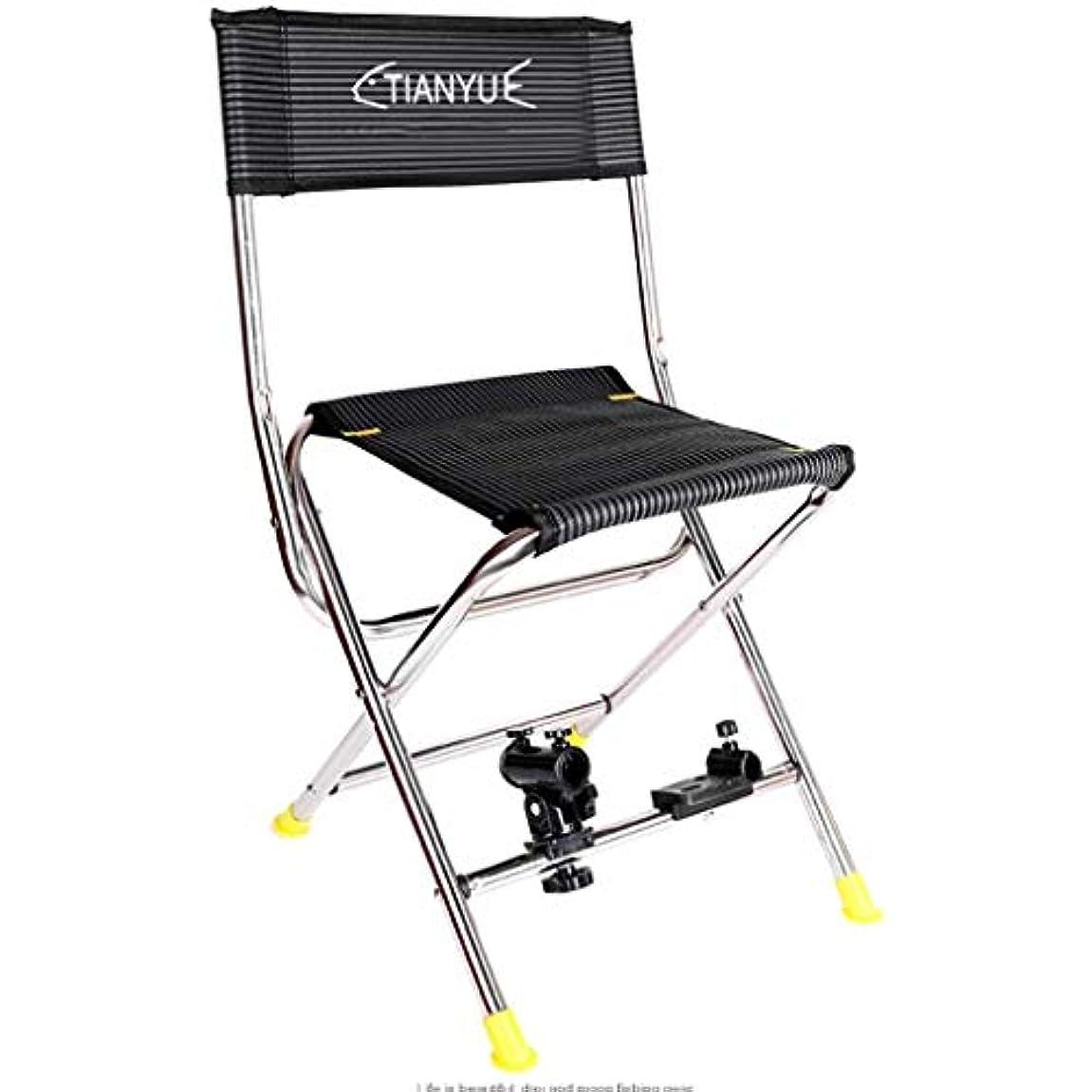 幻滅する信仰主流ポータブル折りたたみ釣り椅子、ステンレス鋼釣りスツール、自給式魚かご、強い耐荷重、釣り道具、36×40×68センチ