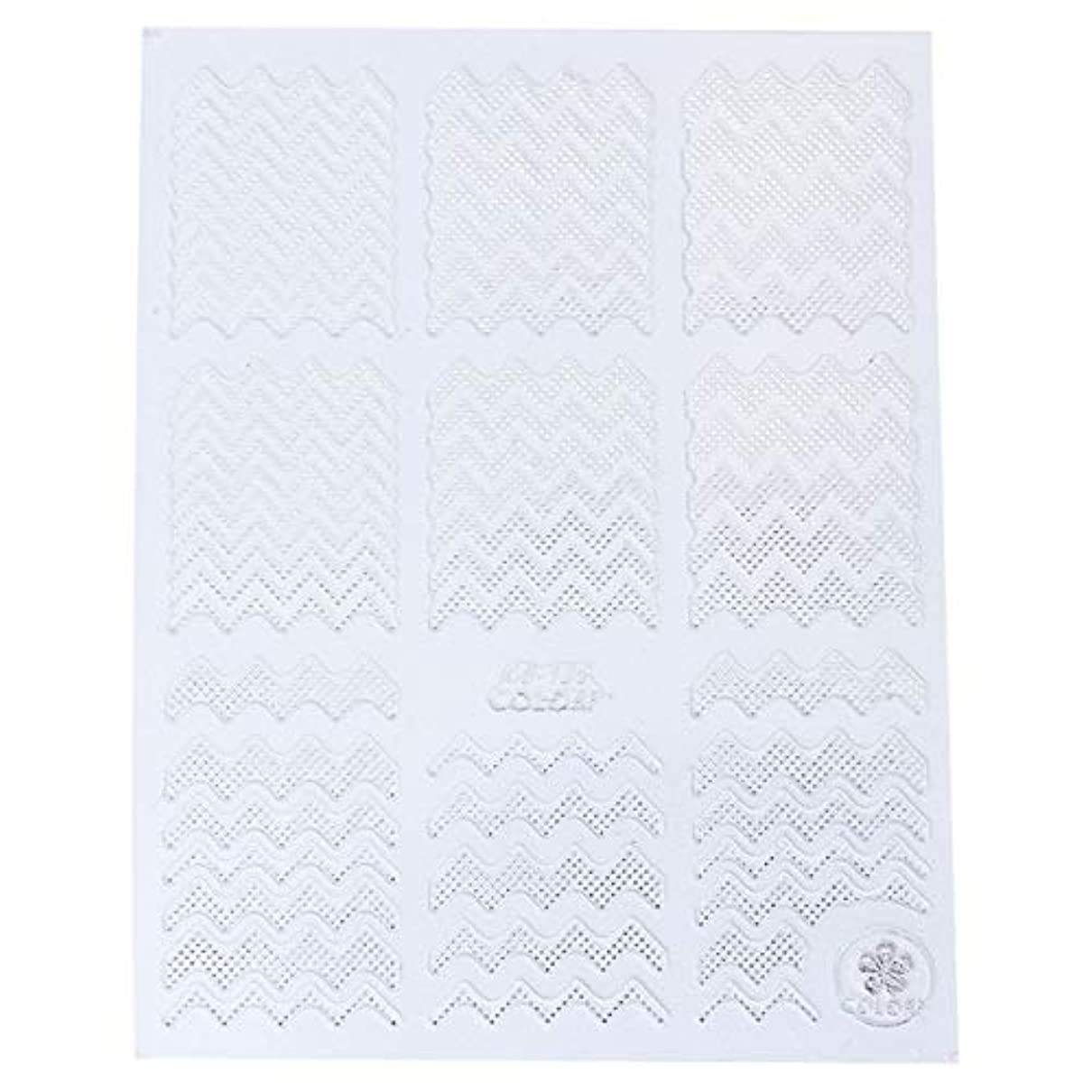 ビーム偉業シソーラスSUKTI&XIAO ネイルステッカー 1ピースエンボスゴールド3Dネイルステッカーアルファベット幾何学模様ストリップ波線接着剤デカールマニキュア装飾