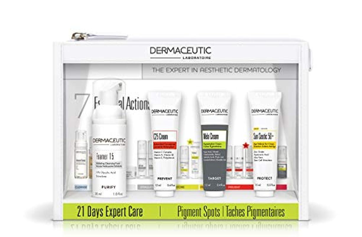 アンタゴニスト有能な首相ダーマシューティック 21デイエキスパートケアキット?ピグメントスポット[ヤマト便](Dermaceutic) 21 Days Expert Care Kit Pigment Spots
