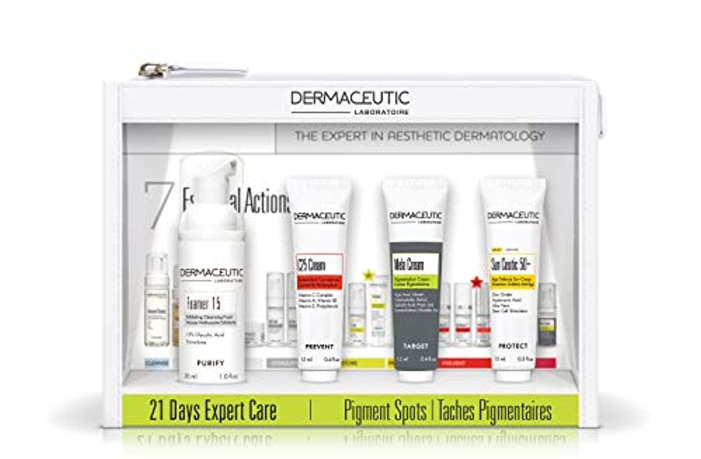 一般的なバインド難しいダーマシューティック 21デイエキスパートケアキット?ピグメントスポット[ヤマト便](Dermaceutic) 21 Days Expert Care Kit Pigment Spots