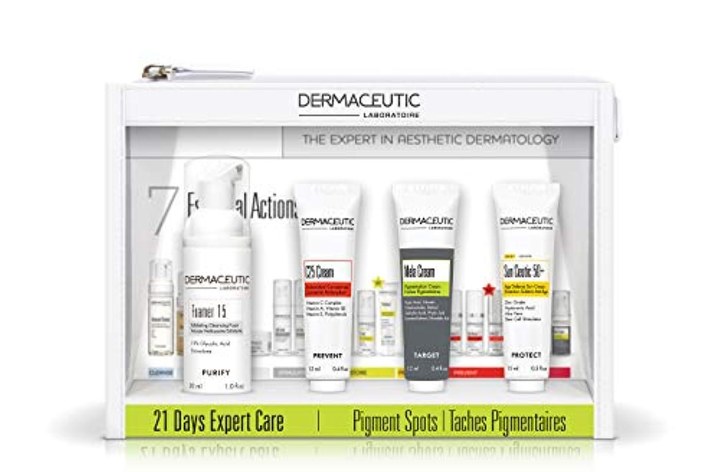 スリム食べるコンパイルダーマシューティック 21デイエキスパートケアキット?ピグメントスポット[ヤマト便](Dermaceutic) 21 Days Expert Care Kit Pigment Spots