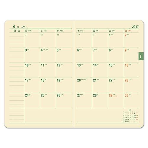 能率 NOLTY 手帳 2017 ウィークリー 能率手帳3 黒 1225
