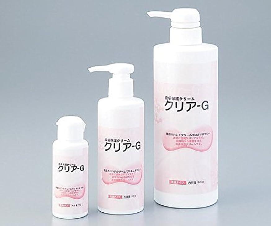 特許できれば失速ナビス 皮膚保護クリーム 70g 0-8238-11