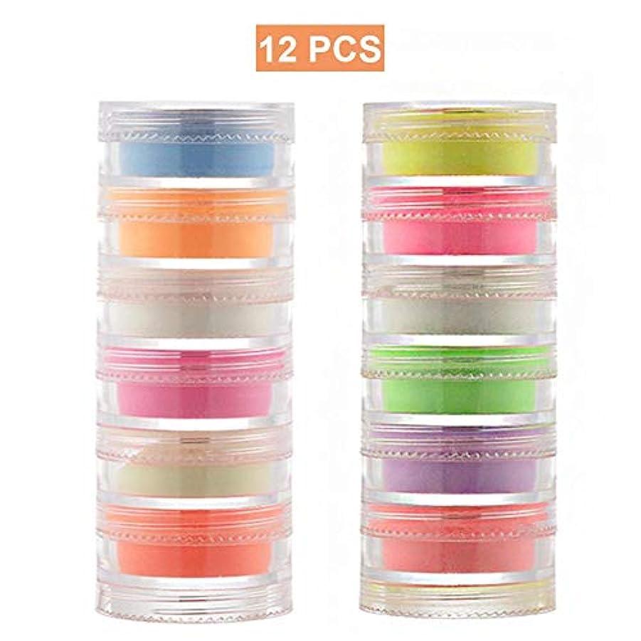 見つけるヘッジくちばし女の子色レディースのための12色のハロウィンDIYによって塗られる釘の明るい粉