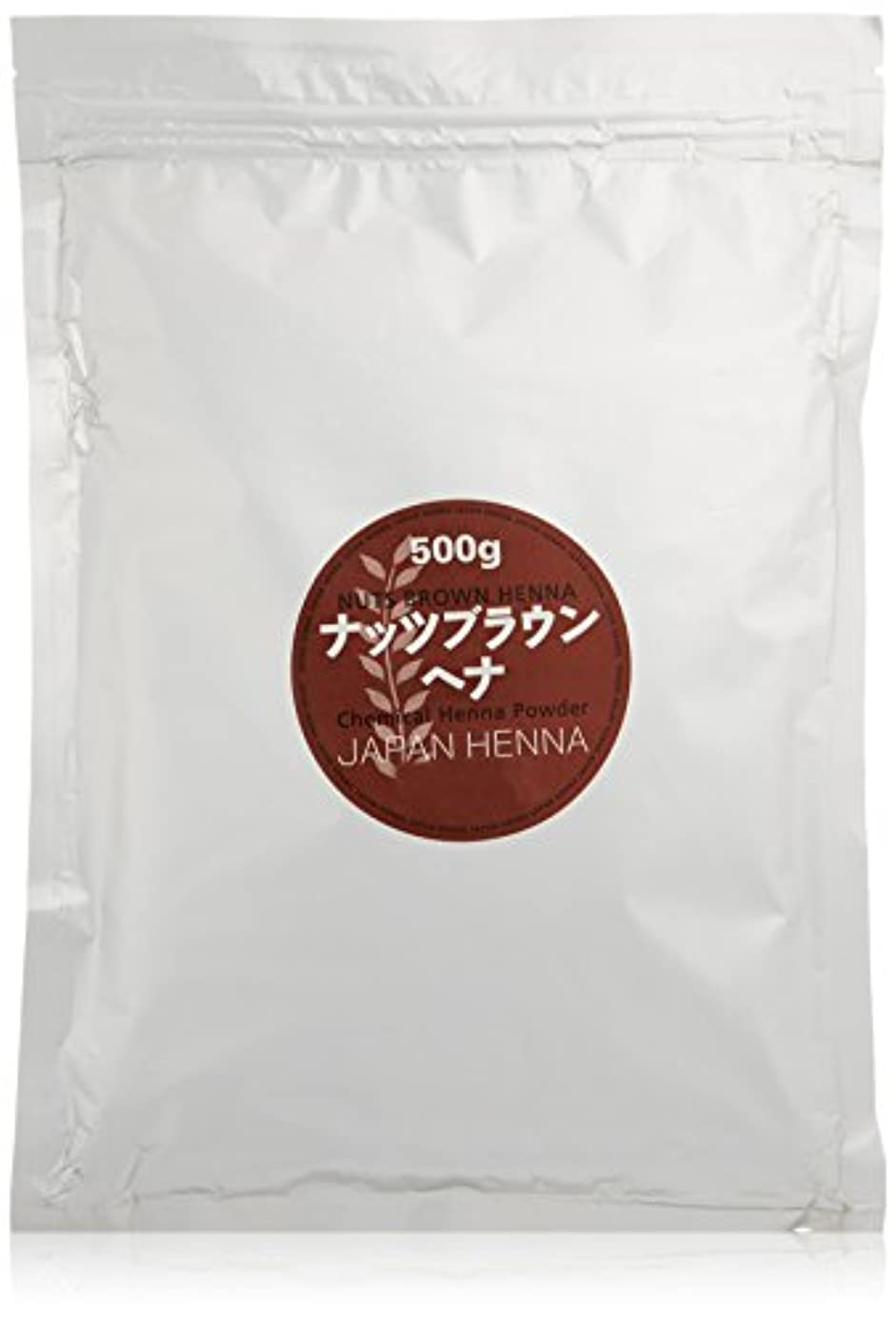 言うまでもなく唇切断するジャパンヘナ ナッツブラウン 500g