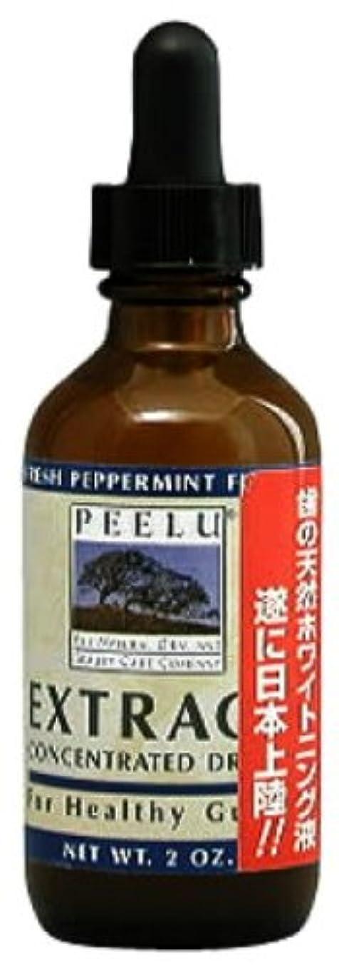 葉っぱ危険祭りピール エクストラクト ペパーミント 59ml