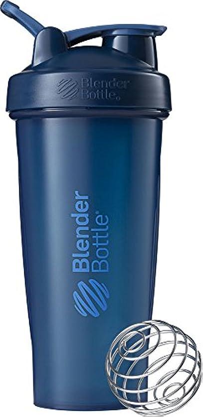 パイント創始者熱帯のブレンダーボトル グッズその他 ボディケア ブレンダーボトルCLS W L 800ml (国内正規品)