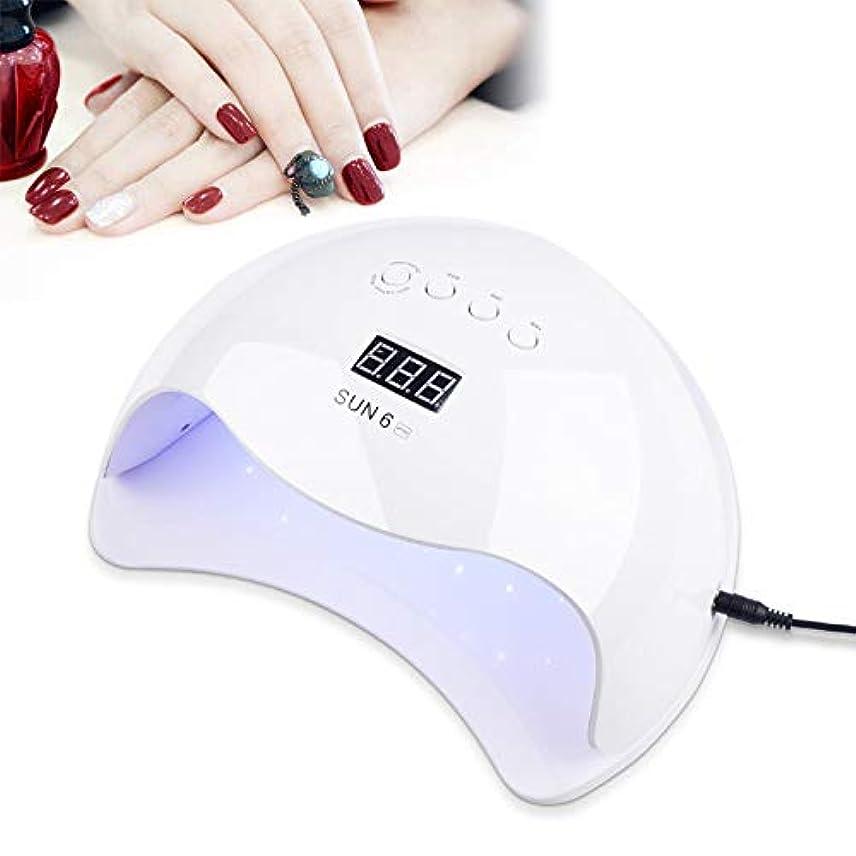安全性特派員リード90W UV LEDネイルライター、ネイルドライヤー速乾性LED UVネイルドライヤー、36個のデュアルソースLED、4つのタイマー設定(10秒、30秒、60秒、99秒)、爪と足の爪のインテリジェント