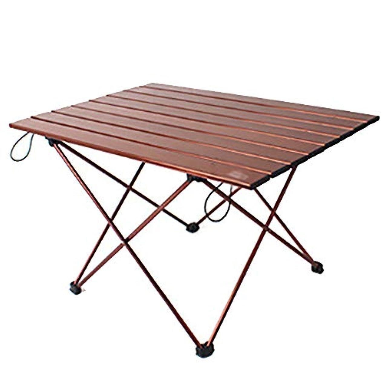 歴史的マークリビジョン折りたたみテーブル屋外折り畳みテーブルアルミ合金軽いバーベキューテーブルポータブルピクニックレジャー自転車キャンプ折り畳みアルミプレートテーブル大きな茶色 68 * 46 * 40センチメートル
