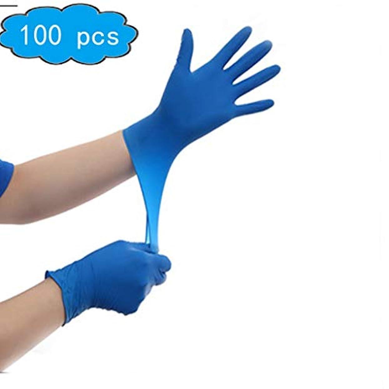 知覚できるドローサワー使い捨て丁清手袋 - テクスチャード加工、サニタリー手袋、応急処置用品、大型、100箱入り、食品ケータリング家事使い捨て手袋 (Color : Blue, Size : XS)