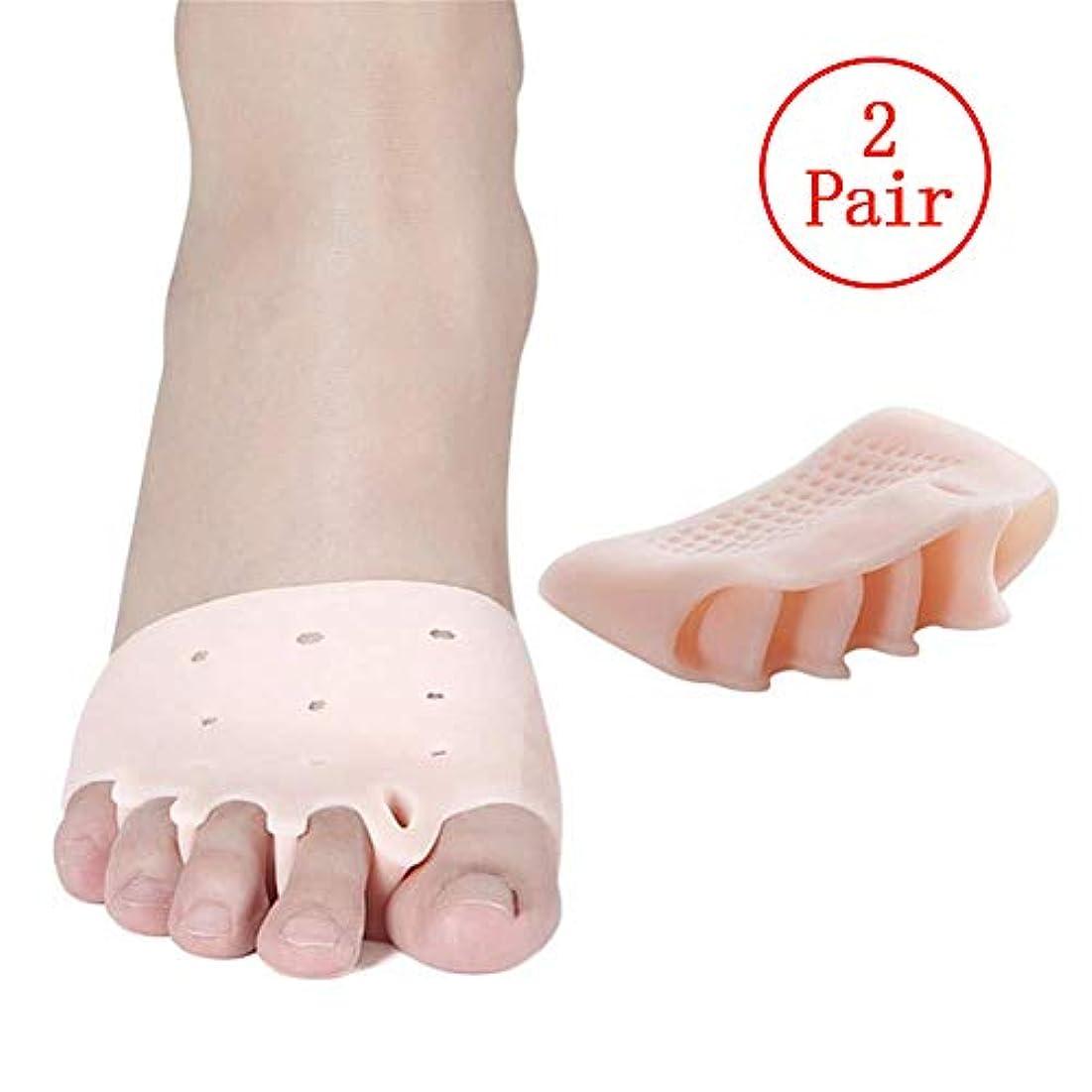 鎮痛剤バルブ刃つま先をリラックスし、親指が嚢胞を柔らかくするのを防ぐためのつま先セパレーター、つま先セパレーター、つま先ストレッチャー