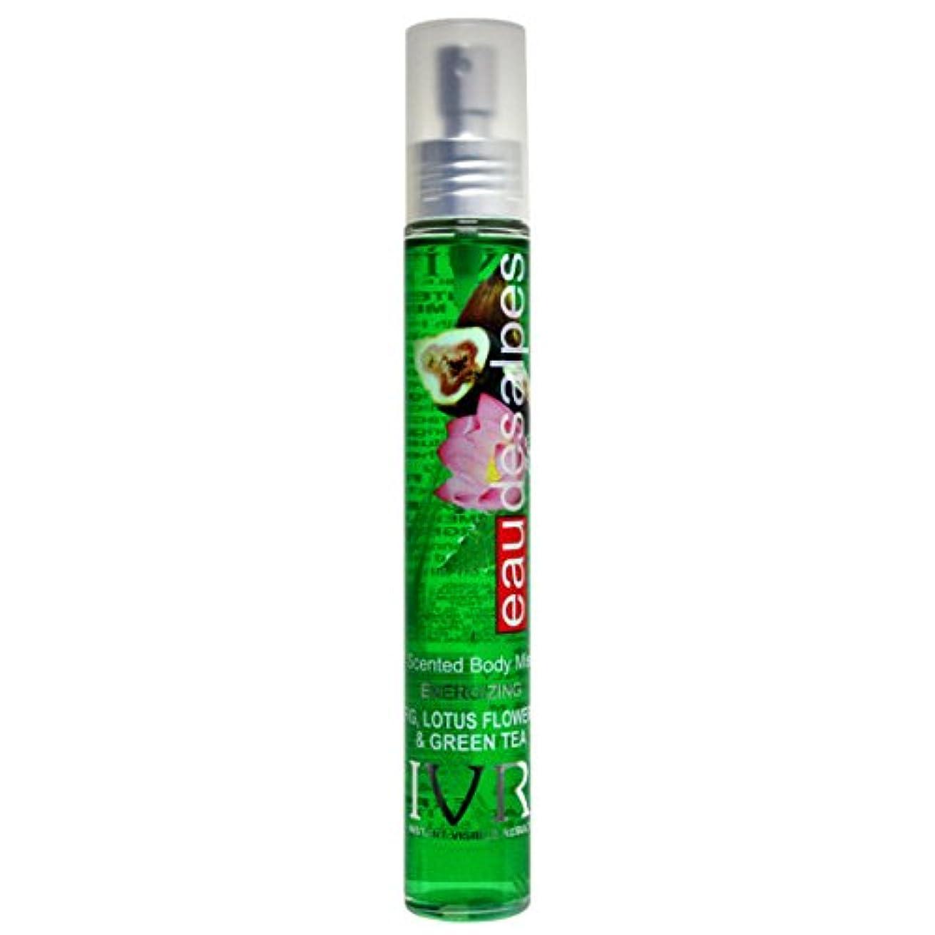 むちゃくちゃ気楽な酸っぱいIVR オーデアルプス センテドボディミスト フィグ,ロータスフラワー&グリーンティー 75ml