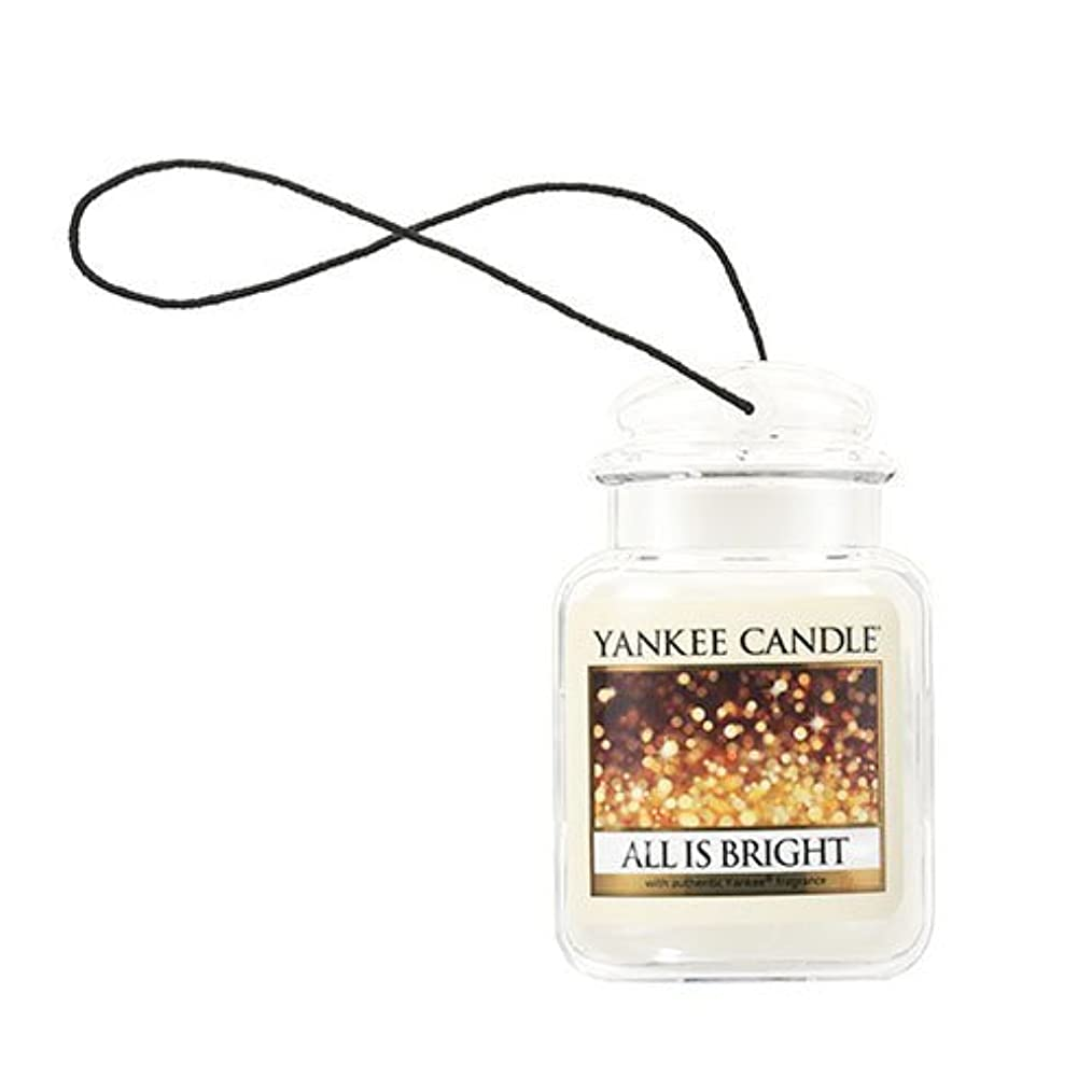 隠素晴らしきトリムYankee Candleすべては明るいスマート香りCar Vent Clip Air Freshener