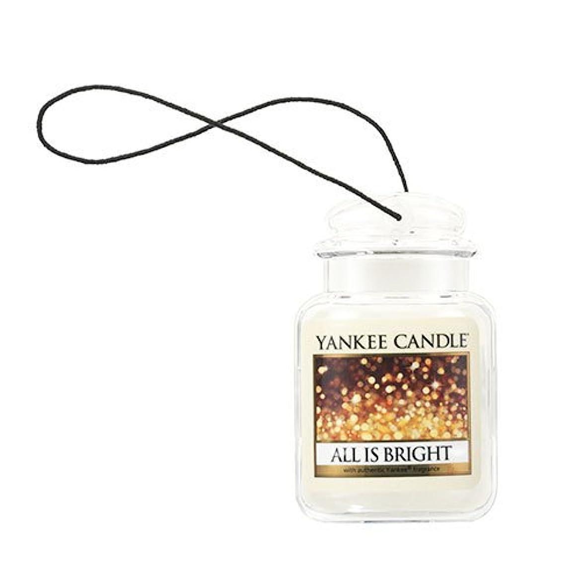 嫉妬魂識字Yankee Candleすべては明るいスマート香りCar Vent Clip Air Freshener