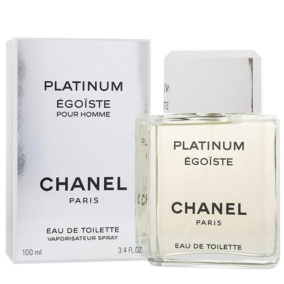 連結する服を洗う綺麗なシャネル CHANEL エゴイスト プラチナム 100ml EDT SP fs