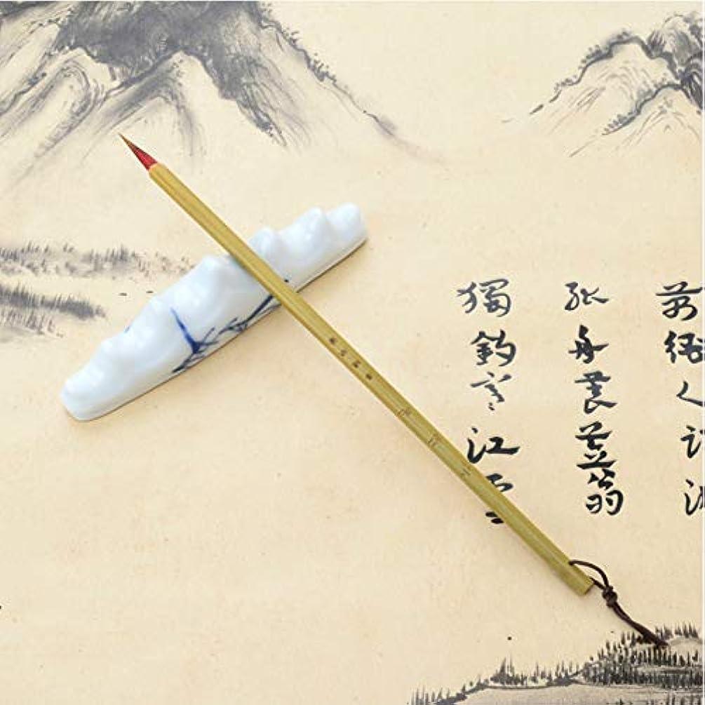 空洞加害者雪書道筆 3本セット 細筆 湖筆 学校書写用 小学生 成人 初心者向き 木製